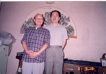 Shen Yue Wu (mit Professor Lin) in Peking